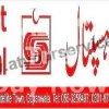 Salamat Hospital logo