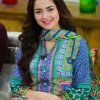 Goegeous Hania Aamir In Morning Show