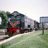 Faisalabad Railway Station Trains
