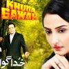 Khuda Gawah 006