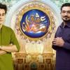 Ishq Ramzan 1