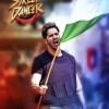 Street Dancer - Released Date, Actors name, Review