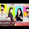 Hum do Humare Saw - Full Telefilm Information