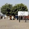 Faisalabad Railway Station - Complete Information