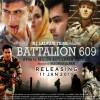 Battalion 609 003