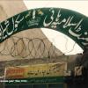 Sheranwala Gate