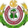 Chandka Medical College Logo