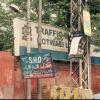 Akbari Gate 1
