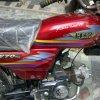 ak Hero PK 70 Engine look