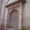 Islamic College University 10