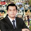 Arshad Sharif - Complete Biography