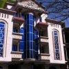 Mir Continental Building