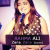 Rahma Ali 15