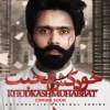 Khudkush Mohabbat - Full Movie Information
