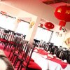 Chaoyang Chinese Indoor Look 1