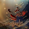 Kyun ke Ishq Baraye Farokht Nahin Full Drama Information