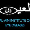 Al-Ain Institute Of Eye Diseases (Orangi Town) logo