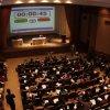 Cinepax City Auditorium