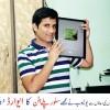 Asad Ali 001