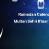 Ramadan Calender 2019 Multan Sehri Iftaar Time Table