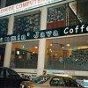 Jammin Java Pizza Outdoor Location 1