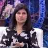 Rubina Ashraf 14