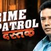 Crime Petrol 1