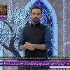 Shan e Ramazan 5