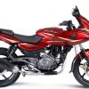 Bajaj Pulsar 220F-Red