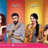Jab Tak Ishq Nahi Hota 001
