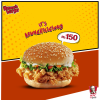 KFC Krunch Burger