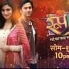 Roop Mard Ka Naya Swaroop Actor Names, Timings, Reviews