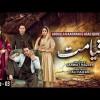 Qayamat - Full Drama Information