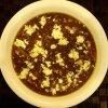Habibi Restaurant Dish 3