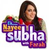 Ek Nayee Subha With Farah 001