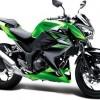 Kawasaki Z250 - Price, Review, Mileage, Comparison