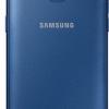 Galaxy J2 Back cover