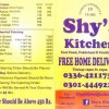 Shy's Kitchen Menu Card 2