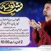 Waseem Badami 5