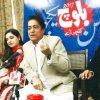 Anwer Iqbal 005