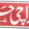 Karachi Haleem Logo