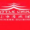 Little China Logo