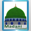 Madani TV Channel Logo