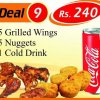 Foodway deal 7
