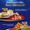 McDonalds Iftar Deal