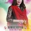 Nawabzadiyan