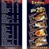 Eedon restaurant menu prices