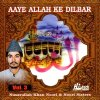Nasrullah Khan Noori - Complete Naat Collections