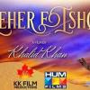 Zeher-e-Ishq 001