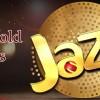 Jazz Gold Super Advance Offer